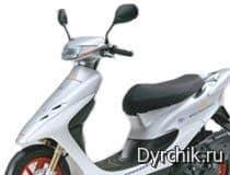 Honda Dio Af 34 Zx Продаю, Войково