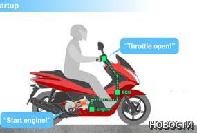 """Honda разработала систему """"старт-стоп"""" для мотоциклов"""