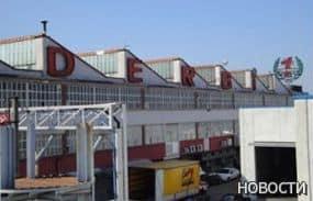 Piaggio закроет завод Derbi в Испании