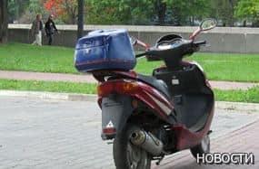 Скутеры придется регистрировать