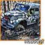 В Барнауле провели соревнования на внедорожниках