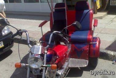 Продаю Мото рикшу 4х местную, Алушта (8 000гривен)