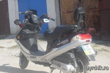 Продаю скутер вента vт 150т 17 пробег 4000 км цвет вишневый, парниковая дом 2 кв 29 (6 500гривен)