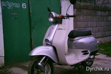 Продаю скутер Honda Giorno, Северная (4 000гривен)