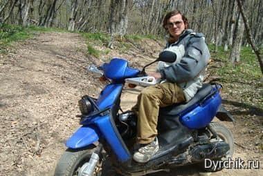 Yamaha Bvs продам не дорого, Алушта (6 000гривен)